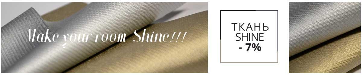 Shine-7_web