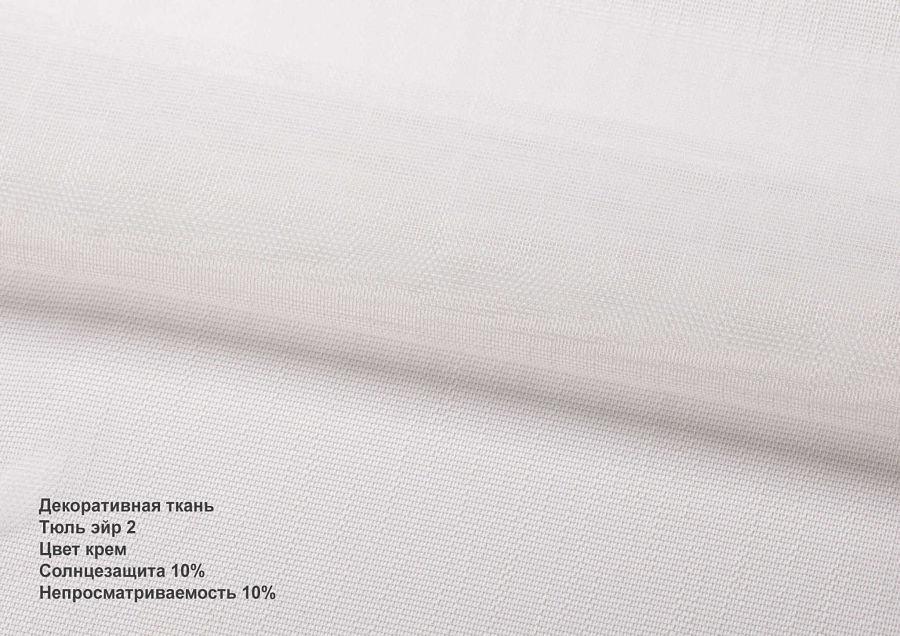 Римка Цена + галерея Тип 2 (мм)