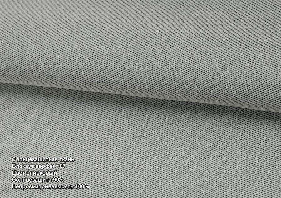 Римка Цена + галерея Тип 5 (мм)